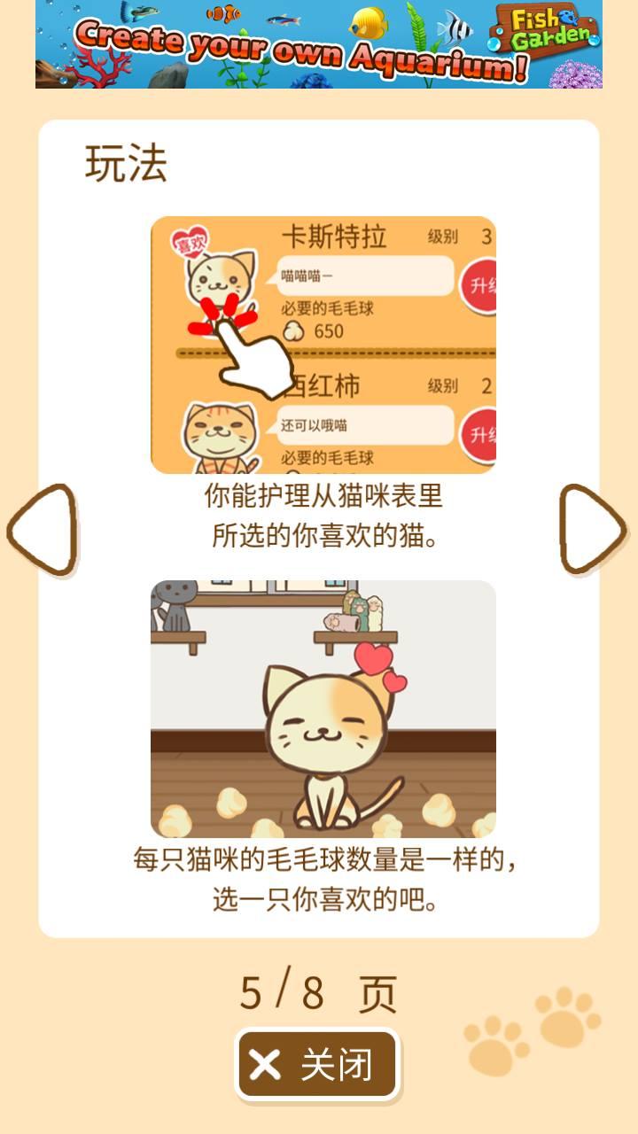 內頁圖檔052eeke8
