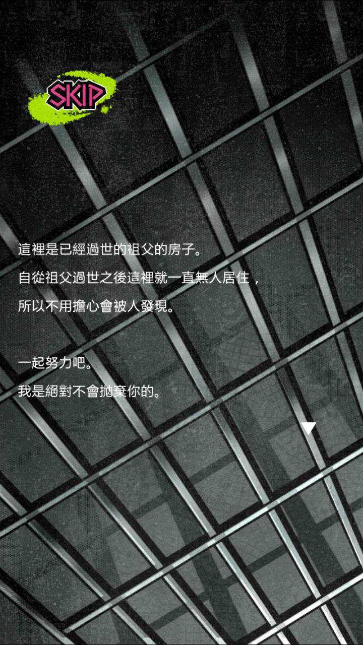 內頁圖檔0v3w5243