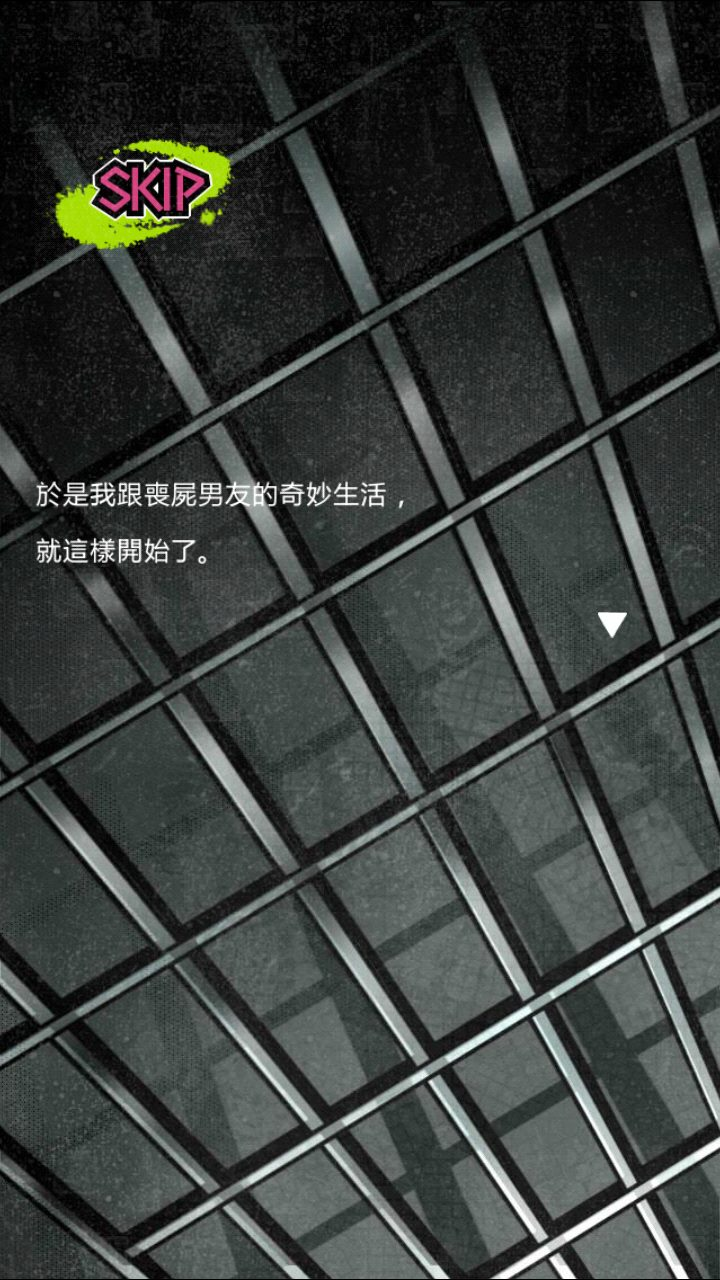 內頁圖檔0245ekw5