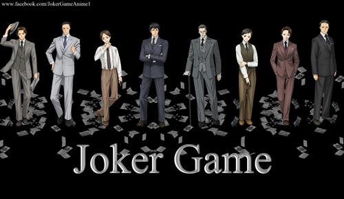 谍对谍的心理战游戏 人气小说改编动画《Joker game》热播中!