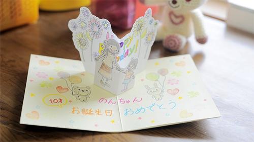 宫崎葵这回要当桥本爱的妈?催人热泪的温暖电影《生日卡片》