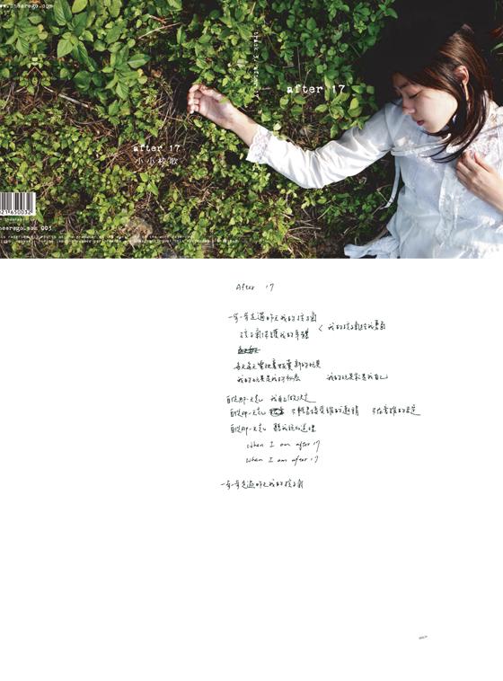 內頁圖檔2bbxxoc1