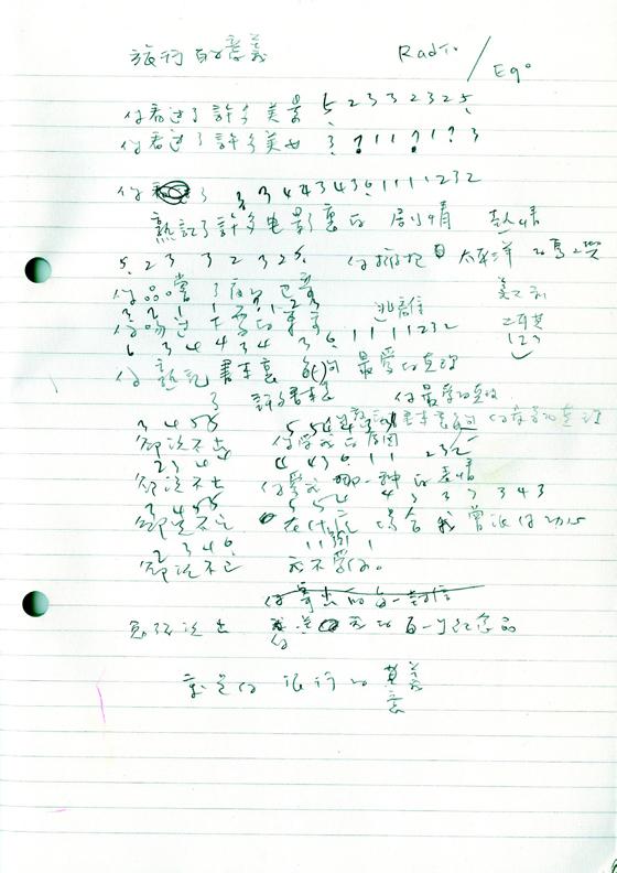 內頁圖檔2xxddrz3