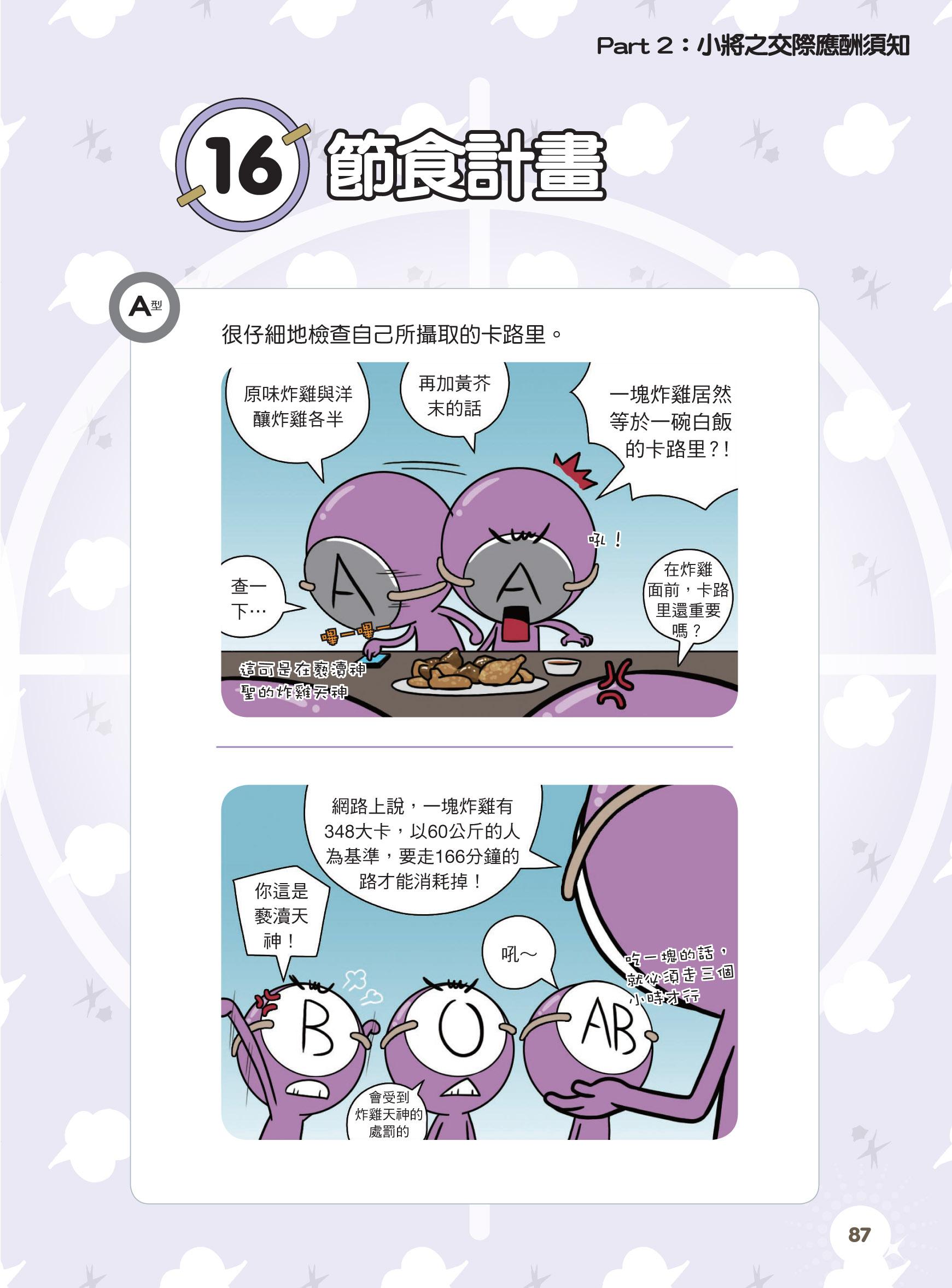 內頁圖檔17oootq6