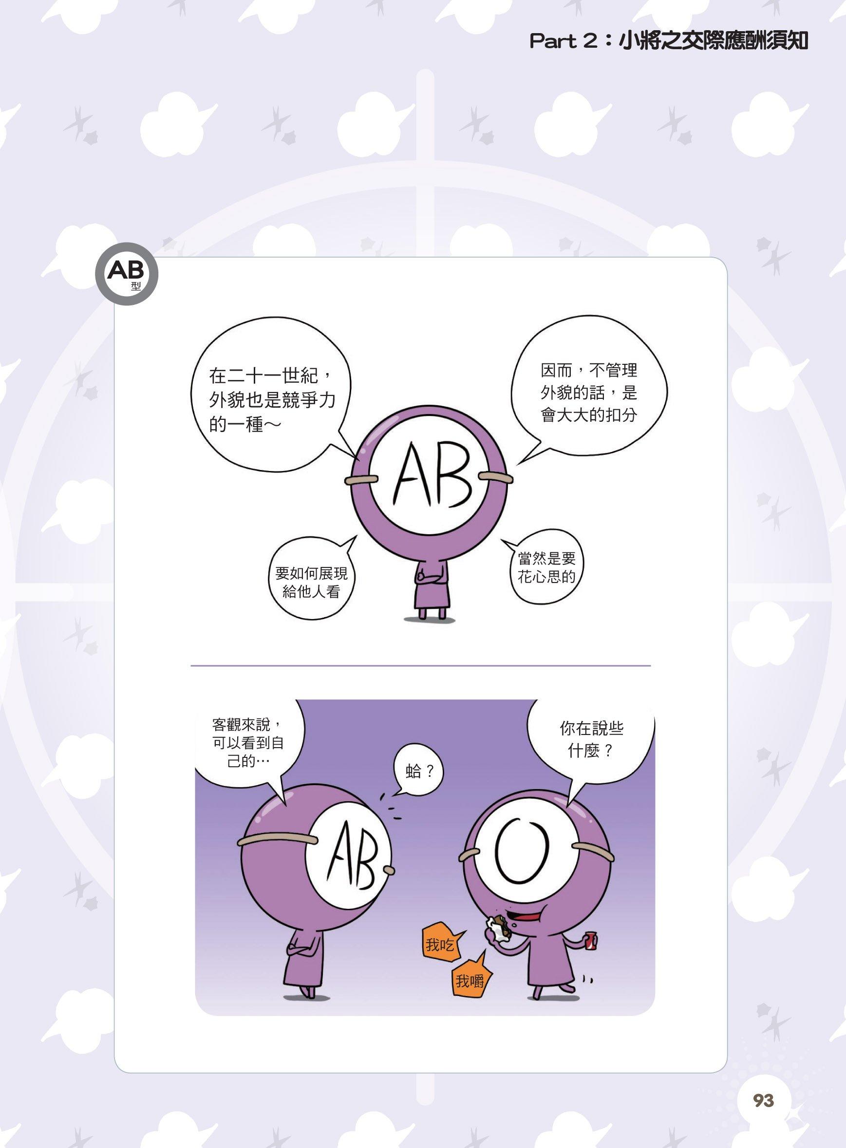 內頁圖檔2bdddxr1