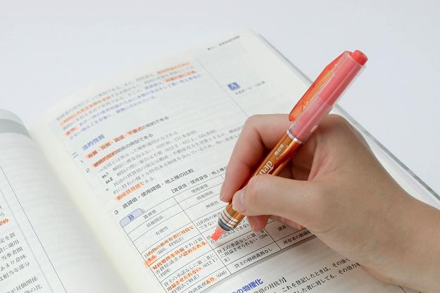 """被萤光笔偷走的关键字!日本""""科技文具 """"帮助你掌握黄金时间记忆法"""
