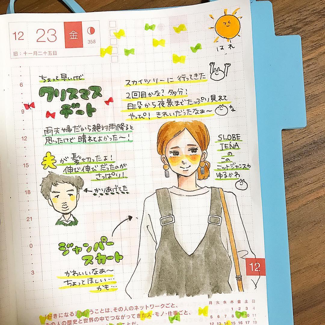 內頁圖檔3fh40p43