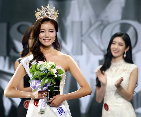 beauty contest essay Beauty pageant is accompanied by a public outcry: how dare you objectify women for me however, participation in a recent asian-american beauty contest was life-affirming the social-awareness programs that the contestants contributed towards cemented my career goals.