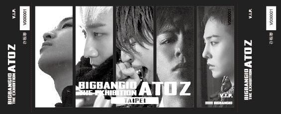 文青就是脚勤:VIP準备出动BIGBANG今年唯一合体展!