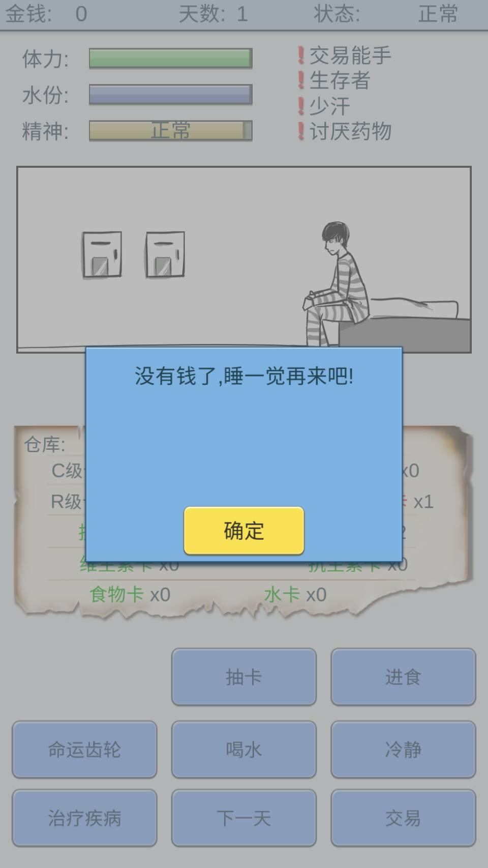 內頁圖檔2xyuuoo3