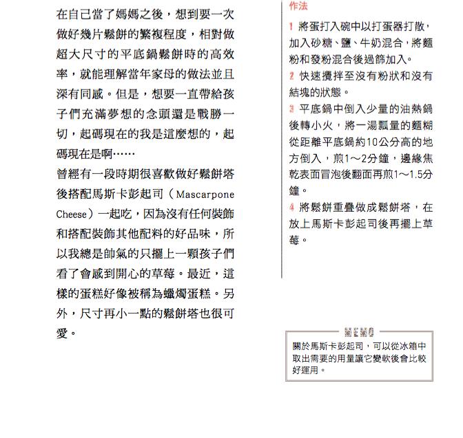 內頁圖檔1uxncnr9