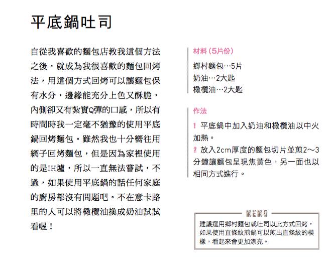 內頁圖檔2ypx0cz7