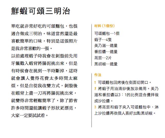 內頁圖檔3fai4pj3