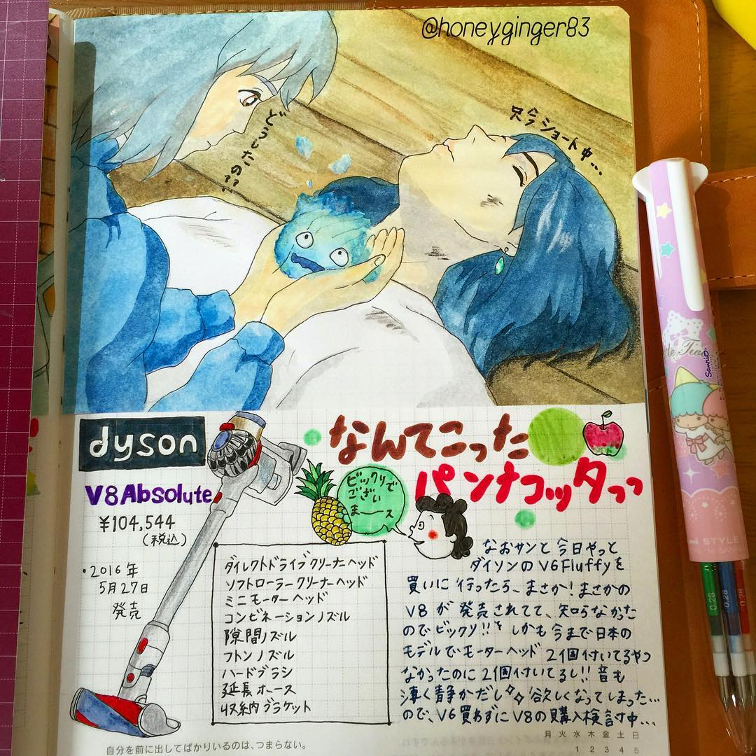 內頁圖檔303iihj2