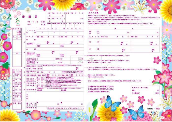 內頁圖檔1muqlsm4