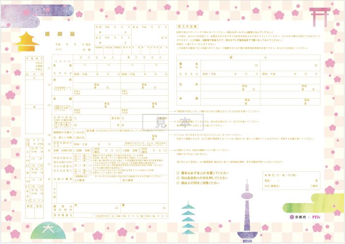 內頁圖檔1nolmq75