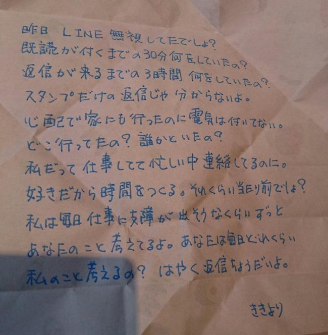 內頁圖檔2ryocrc2