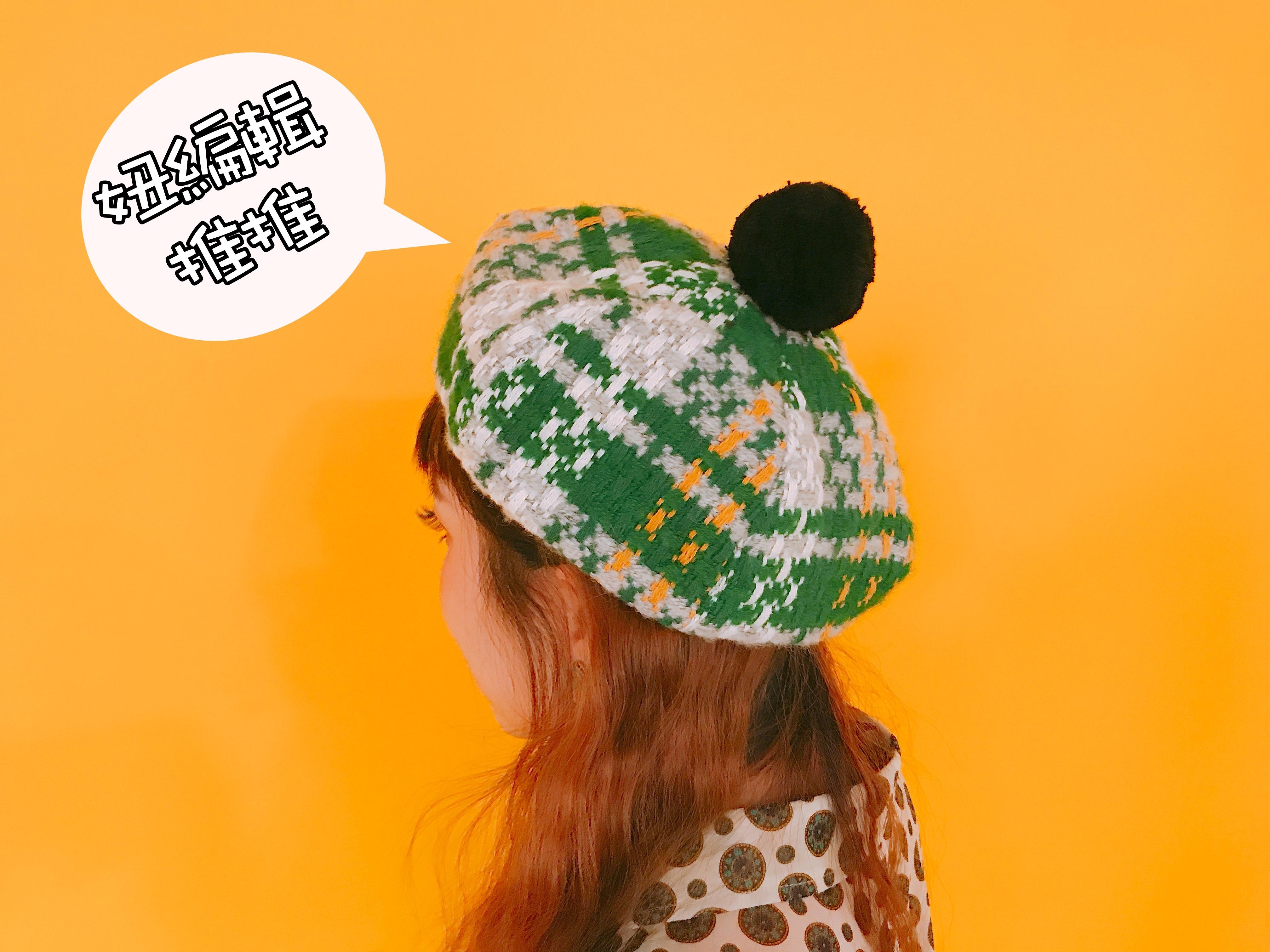 """少女们也爱的冷酷都市""""里昂帽 """"!今年流行的帽款妞妞们都入手了吗?"""