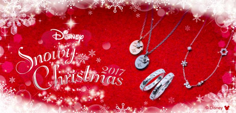 虐单身狗的节日快到了!迪士尼推出米奇♡米妮圣诞限定情侣饰品