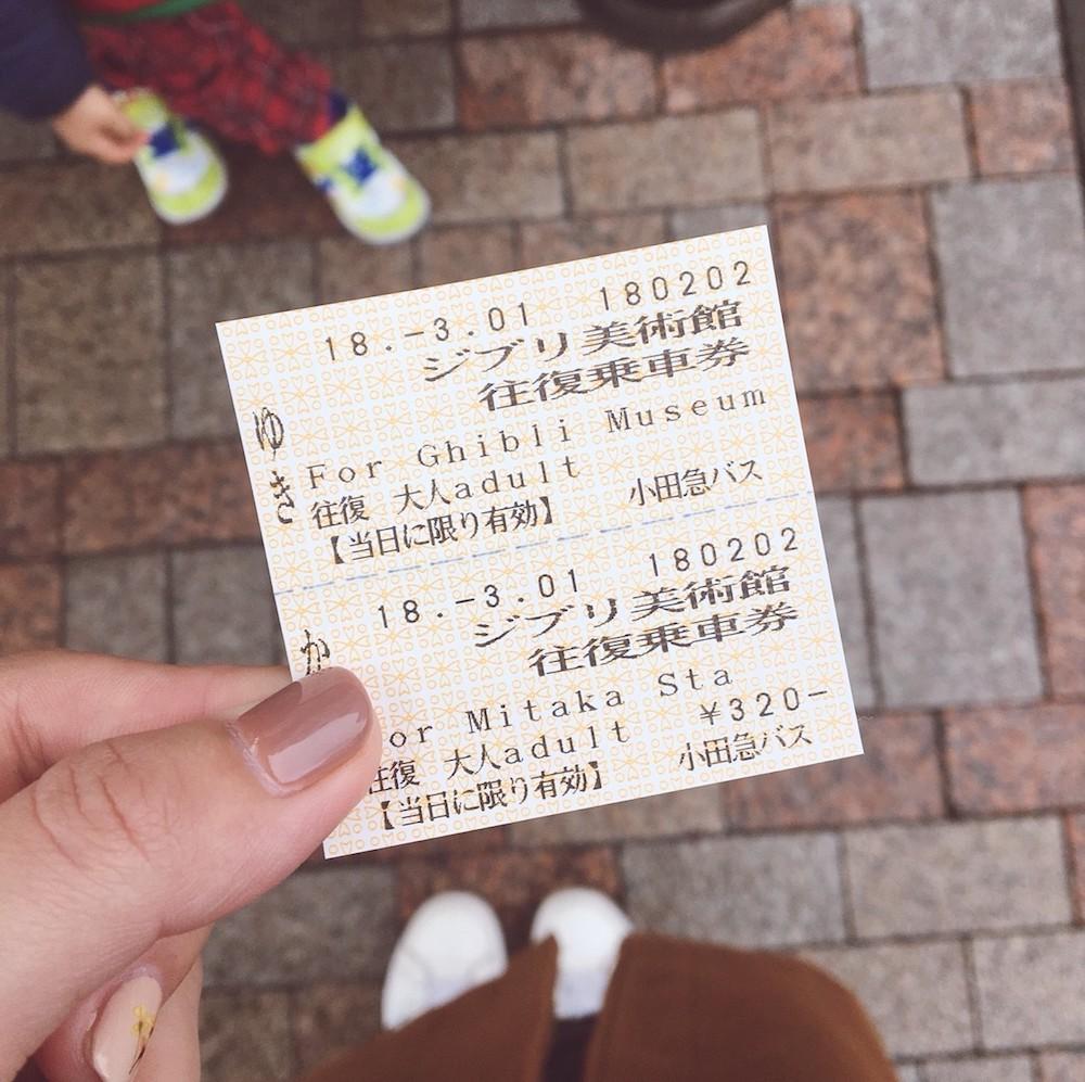 跟着茄子先生逛!文具控的东京必备行程:三鹰、吉祥寺篇