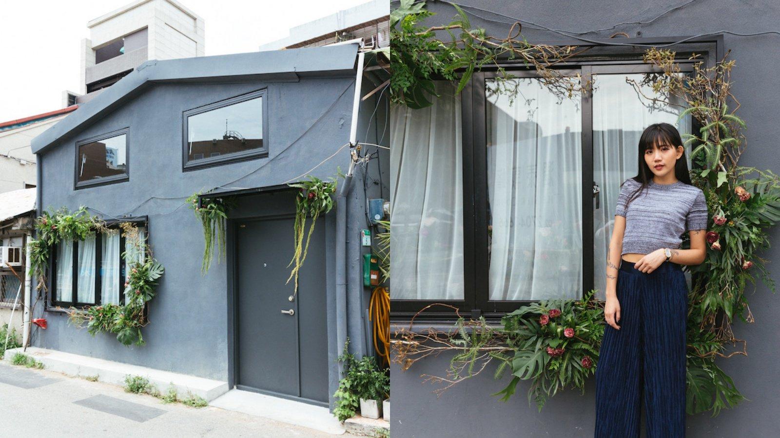 下一个网美打卡点诞生!陈艾琳打造超美花艺店「浪花」开幕了!