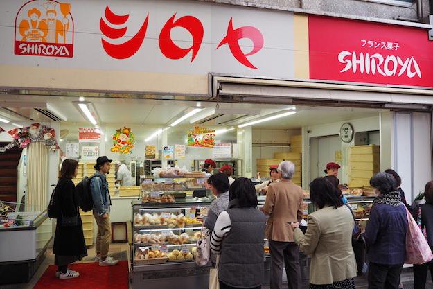 SHIROYA