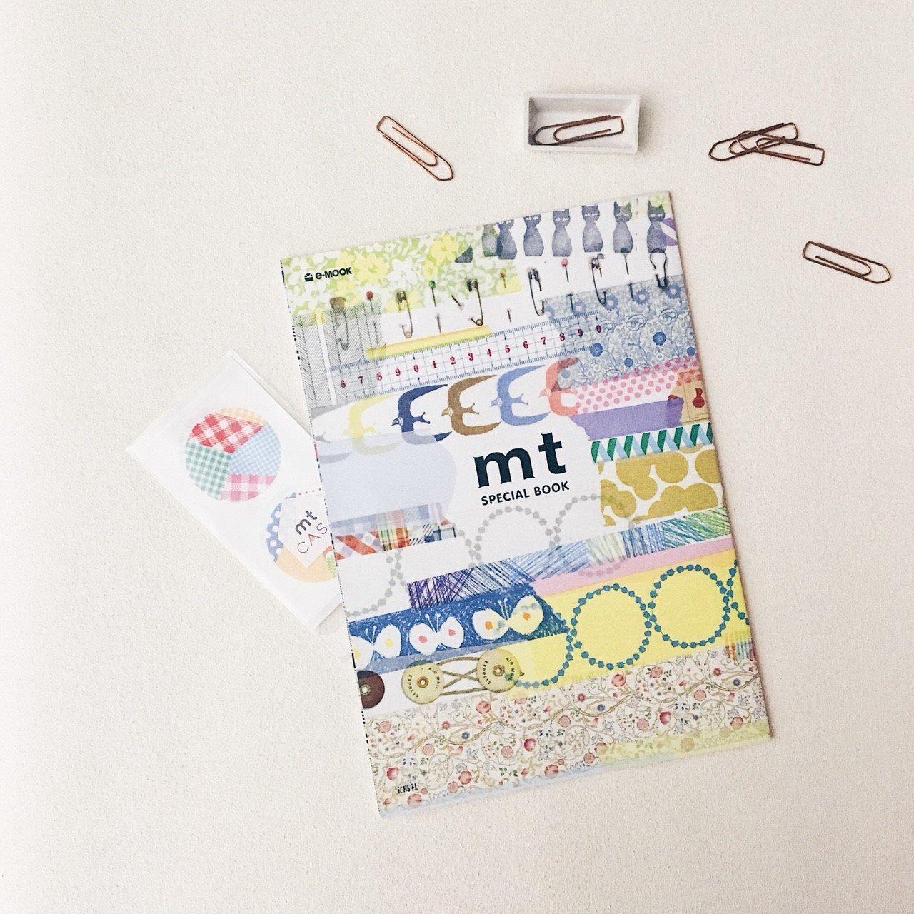 茄子先生私藏开箱|纸胶带杂志:《mt SPECIAL BOOK》