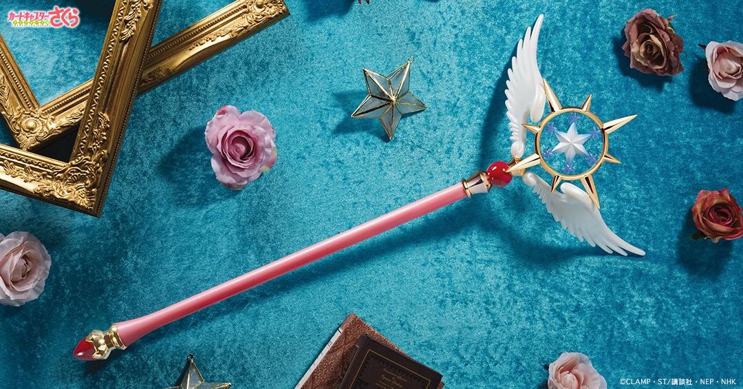 梦之杖真的美炸!《库洛魔法使透明卡篇》梦幻周边华