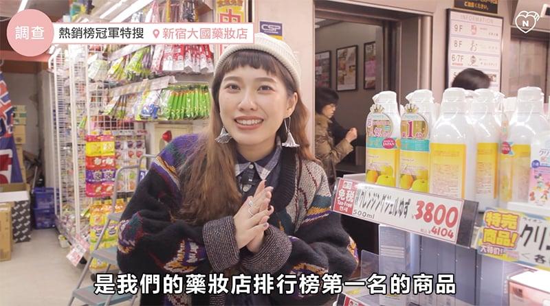 """跟着""""第1位 """"贴纸囤货准没错!日本药妆店得奖人气商品特搜"""