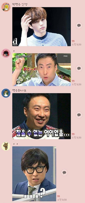 Highlight、MAMAMOO、Apink乱入聊天室!韩 偶像惊喜加入粉丝kakaotalk群组