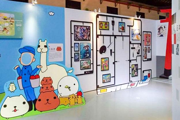 日本超療癒「水豚君」來惹!《2018亞洲插畫年度大賞》等你來跑趴