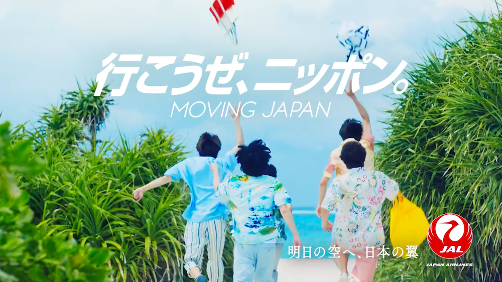 """JAL推出夏季旅游新方案!国民天团""""岚 """" 邀你一起游沖绳!"""