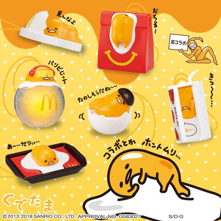 根本逼人飞去日本麦当当!蛋黄哥快乐儿童餐&限定口味冰炫风双面夹击