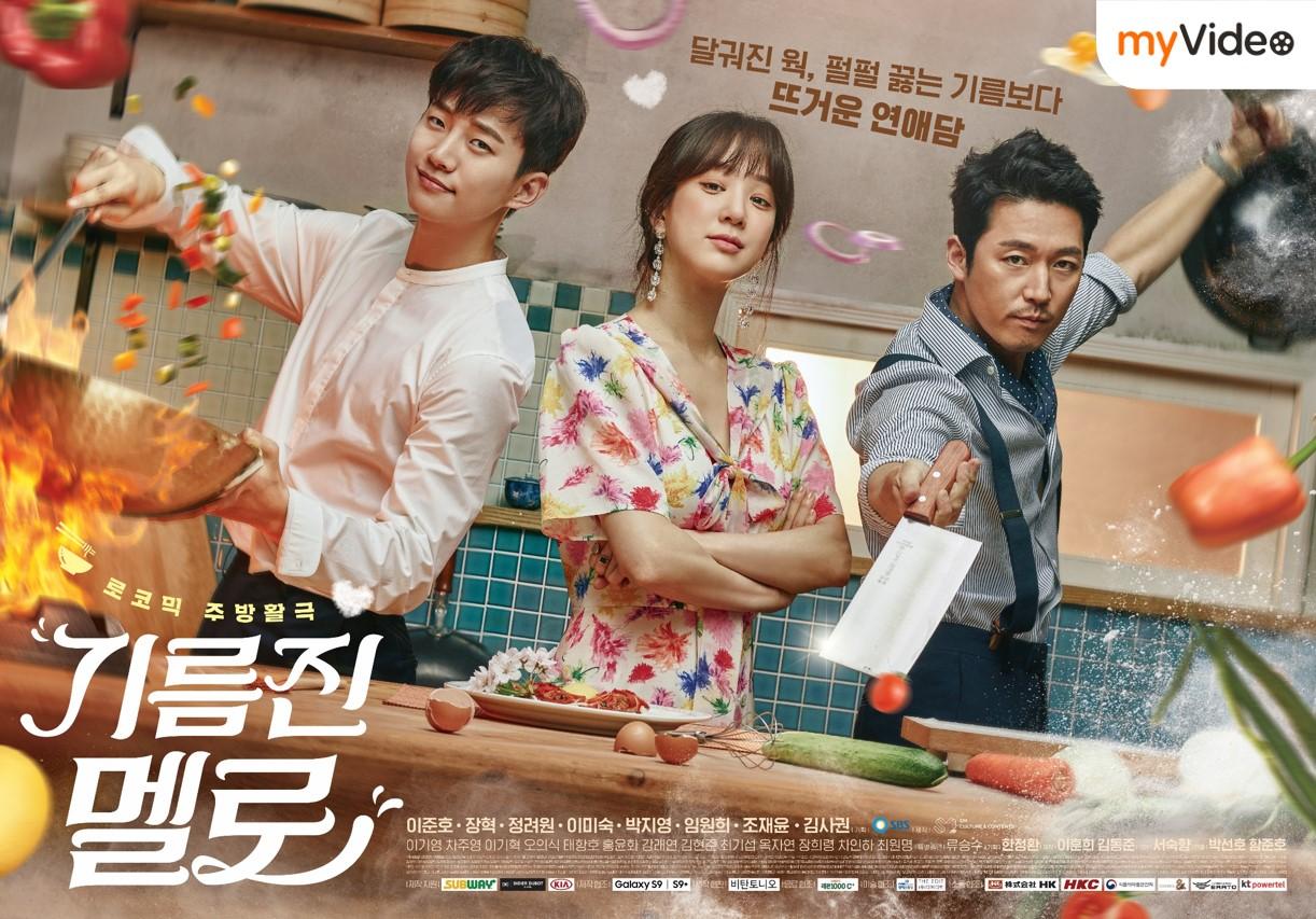 最新韩剧《油腻的爱情》张赫、郑丽媛回归浪漫喜剧! 3大精彩看点保证开启追剧模式