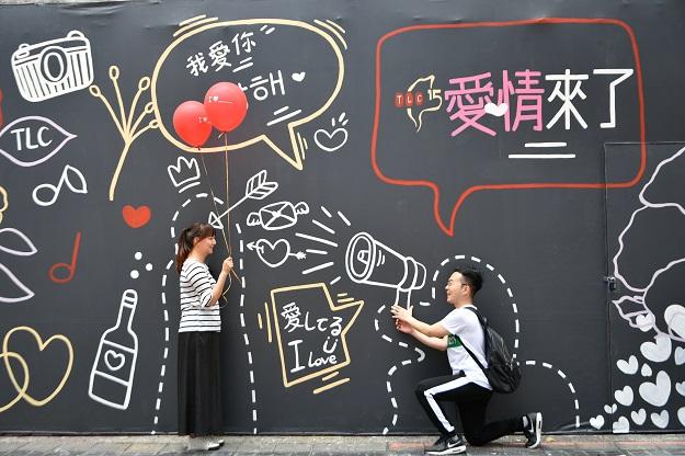 2018最新求爱圣地就在西门町!回头率百分百告白涂鸦墙让你战无不胜