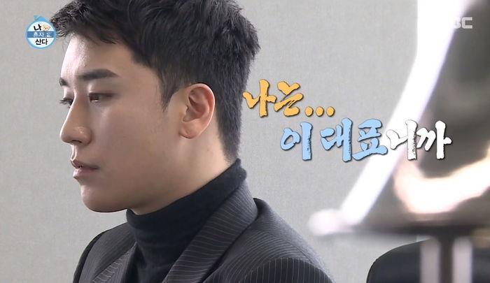 """国际事业家终于吃下自家公司惹!BIGBANG胜利成为YGX""""李CEO """",个人演唱会也开跑!"""