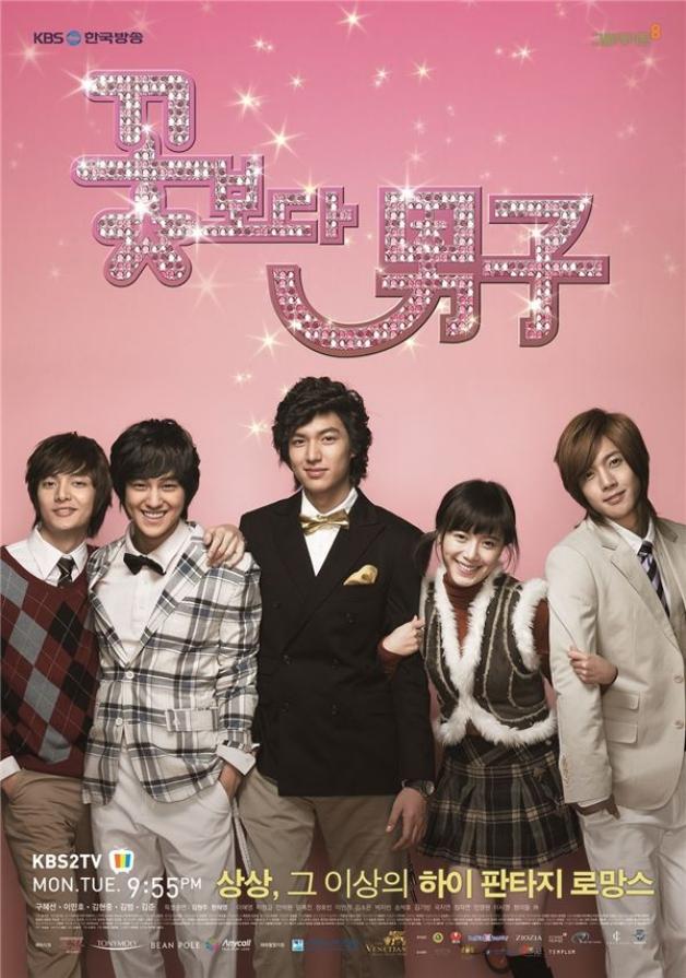 2009年韓劇