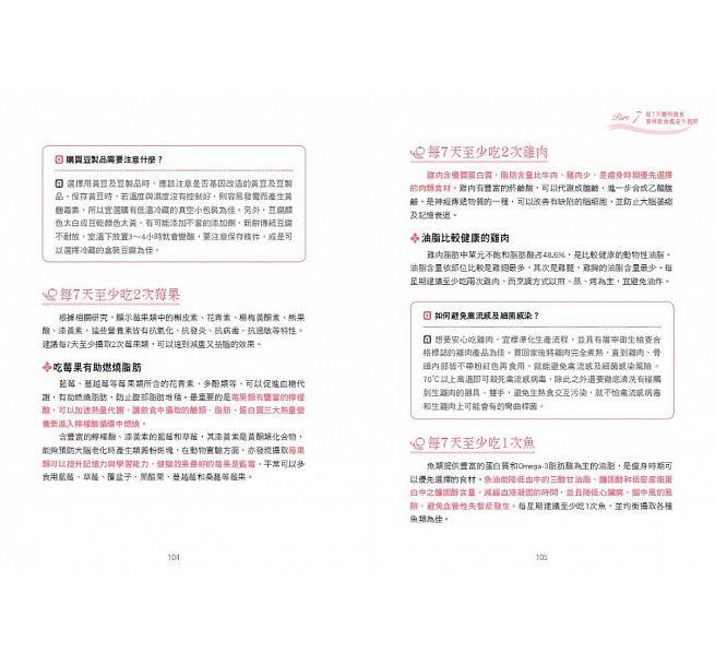 內頁圖檔3hij0fj3