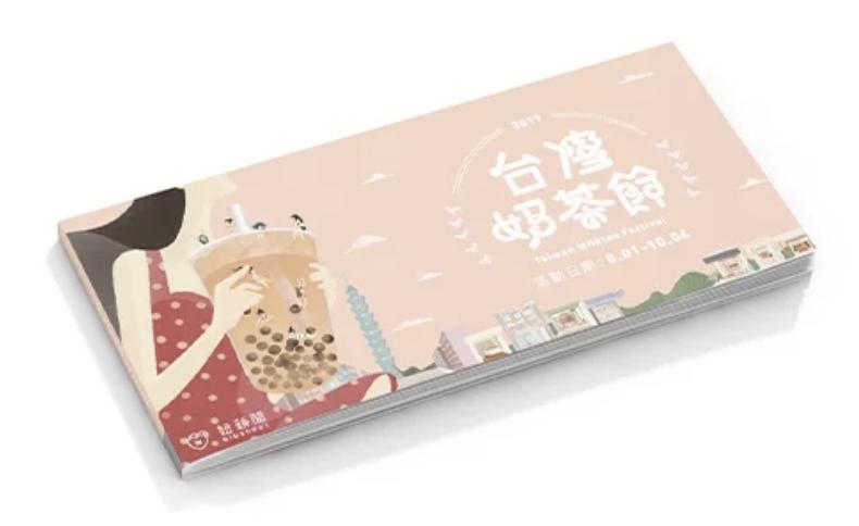 2019台灣奶茶節-奶茶護照