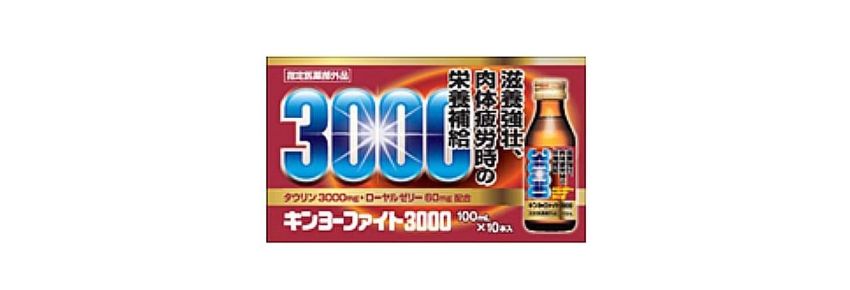金陽製藥 皇家金陽Fight3000