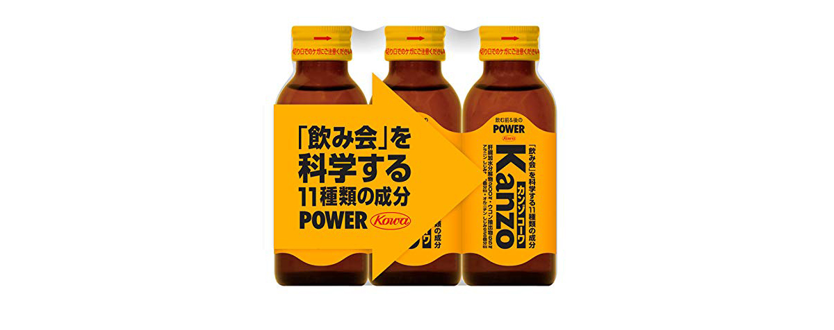 KanzoKOWA Drink