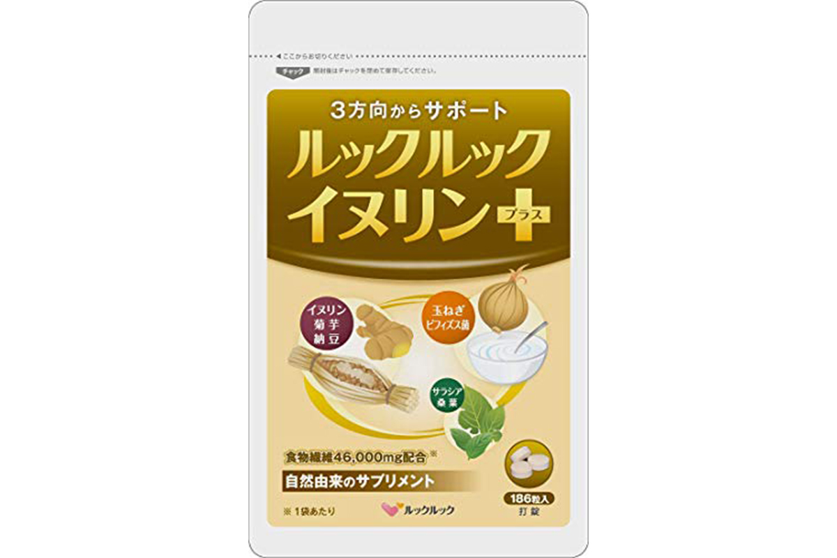 LOOKLOOK LOOKLOOK +菊糖