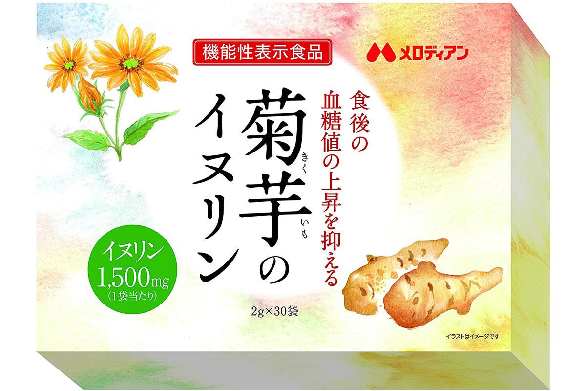 Melodian 菊芋菊糖