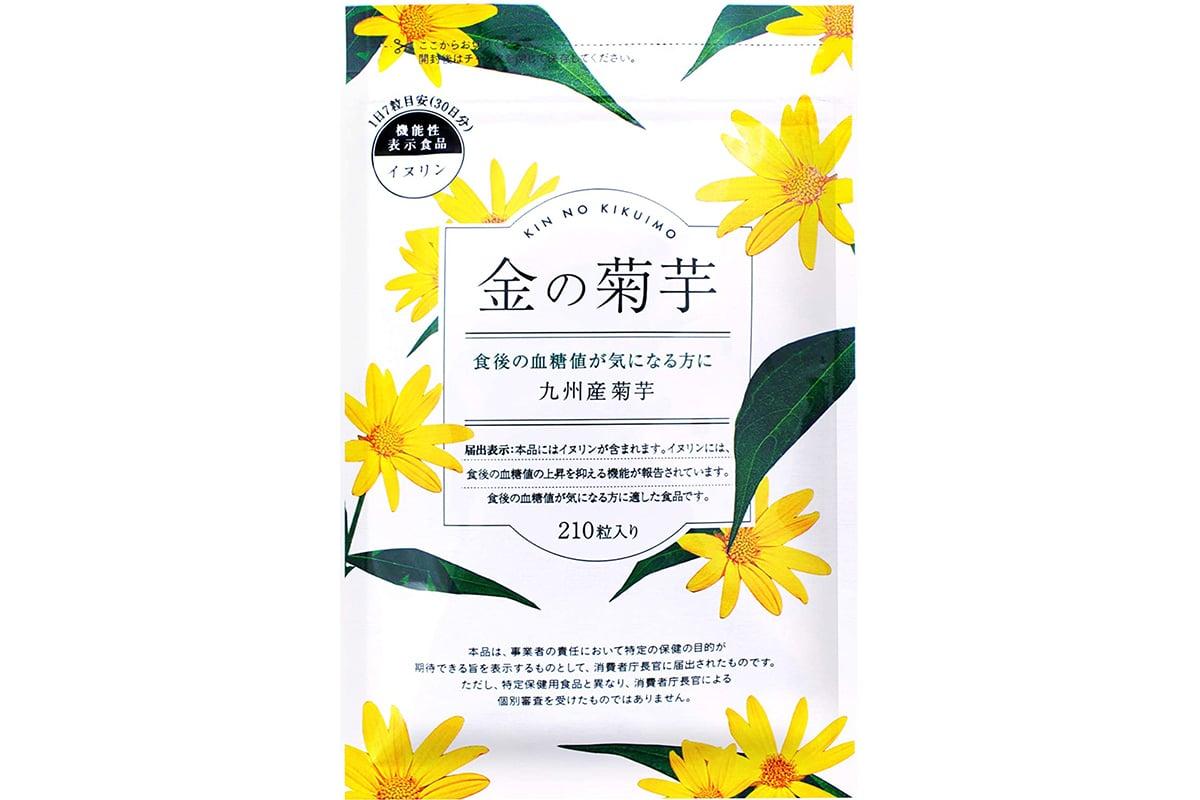 Grande Nature life 金之菊芋