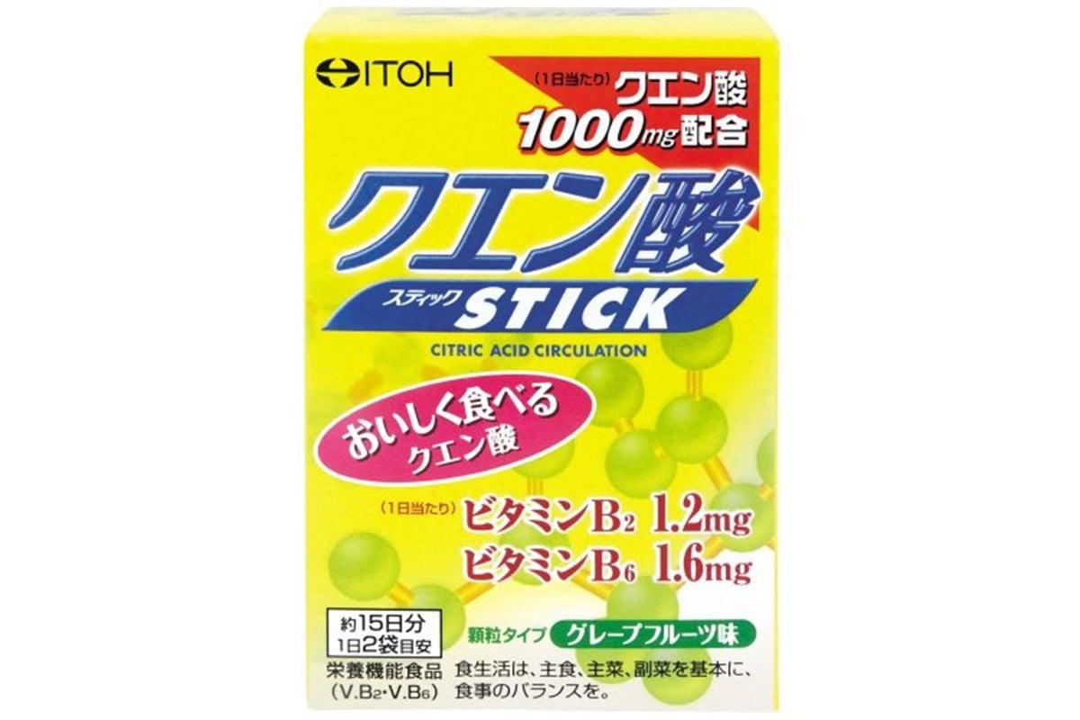 井藤漢方製藥