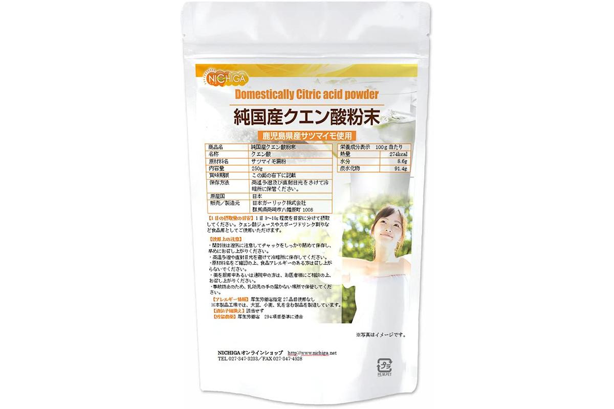 日本Garlic
