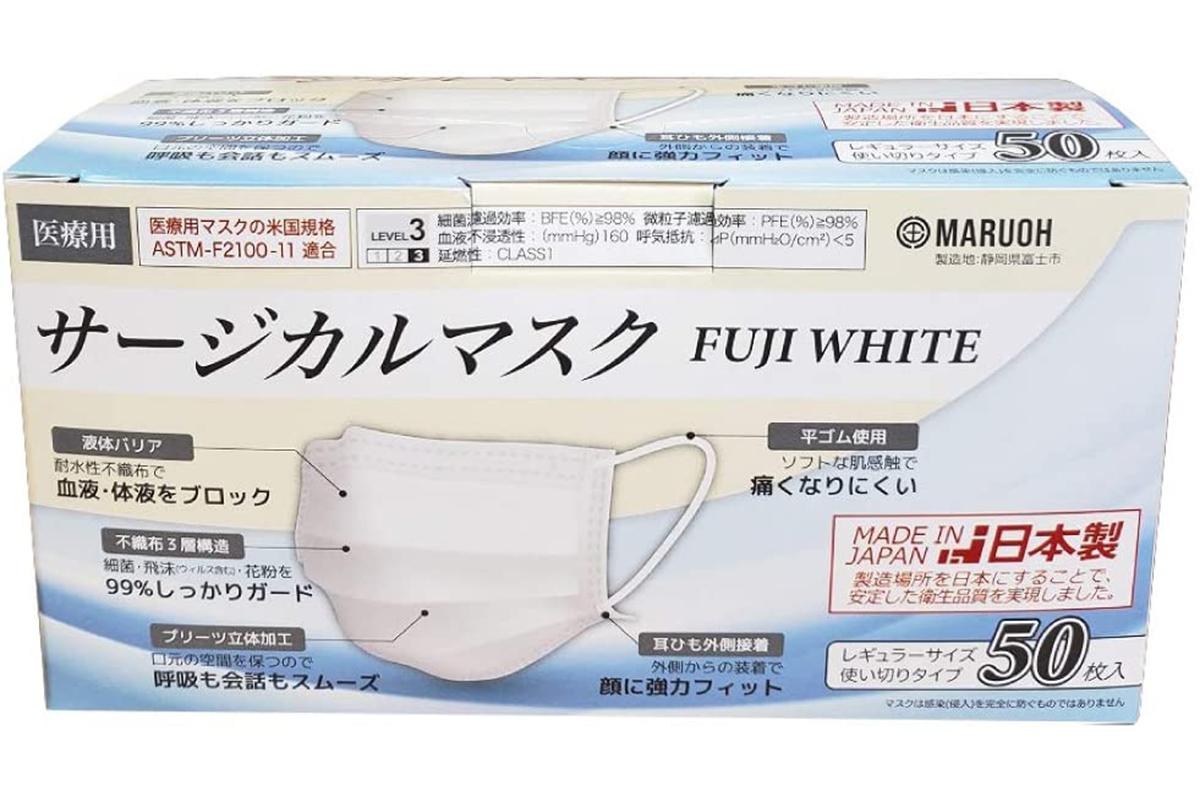丸王產業 外科口罩 FUJI WHITE