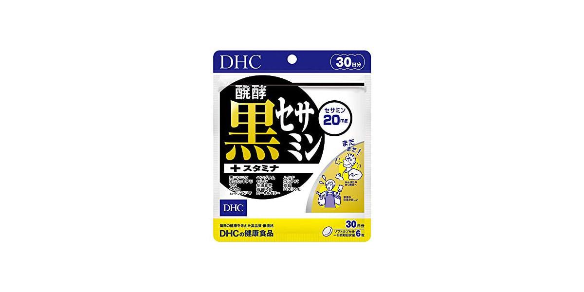 DHC 發酵黑芝麻素+耐力