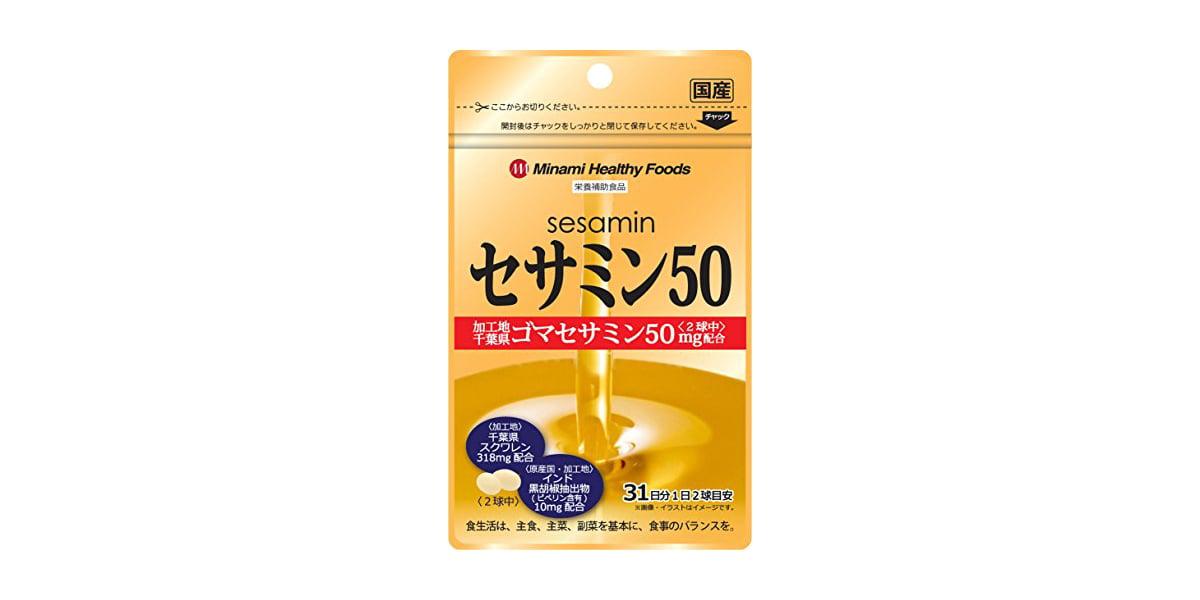 Minami Healthy Foods 芝麻素50