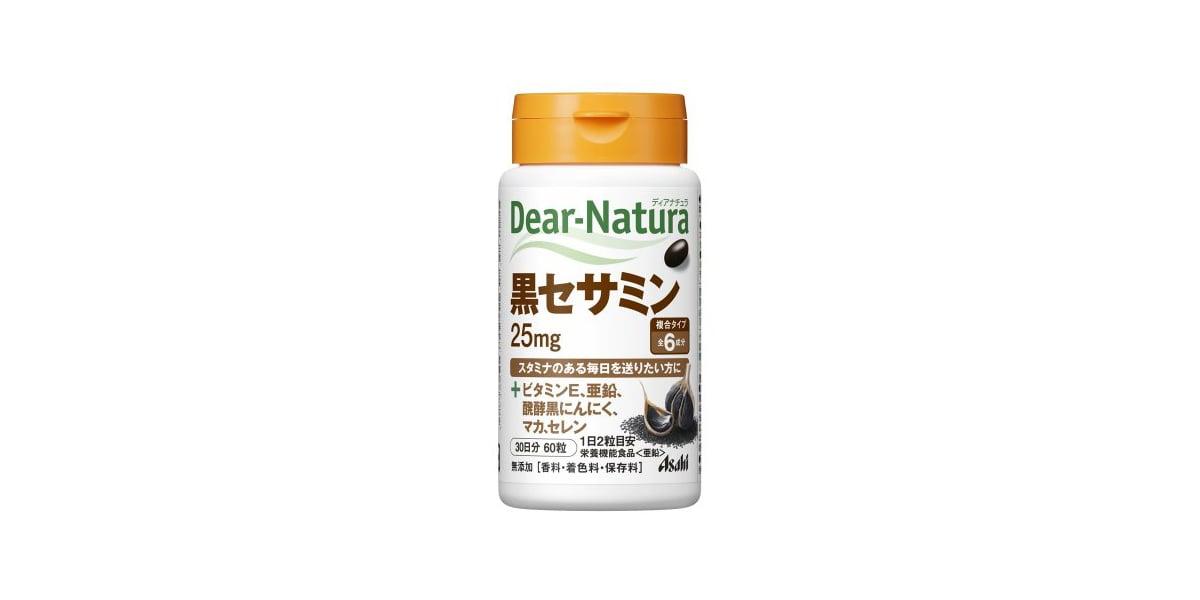 Asahi Group食品Dear-Natura黒芝麻素